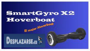 hoverboard SmartGyro X2 imagen